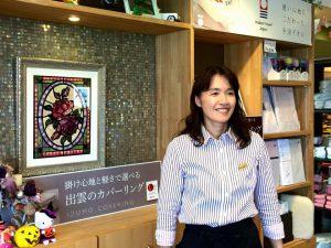 スリープマスター由紀子